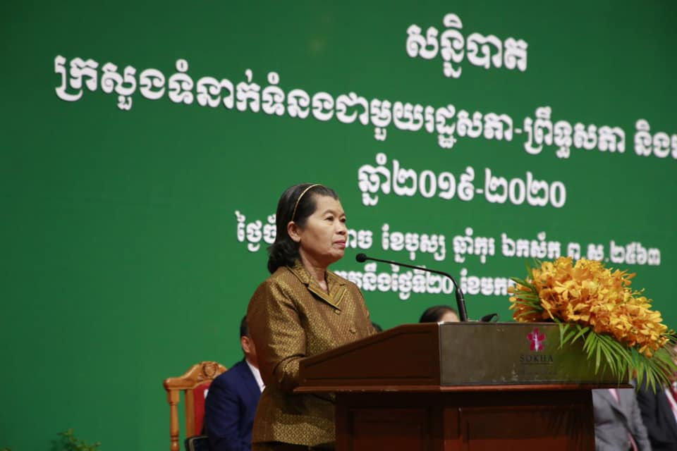 Ministry to launch e-library for public