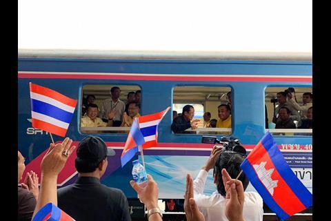 Cambodian-Thai Trade Hits $9B, goal at $15B for 2020