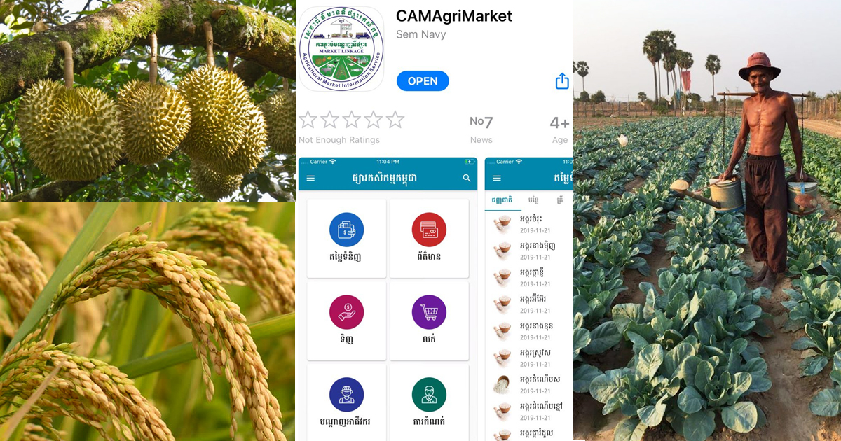 App to connect farmers to millions