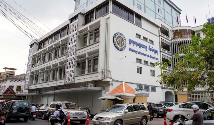 Ministry of Industry and Handicraft to be renamed
