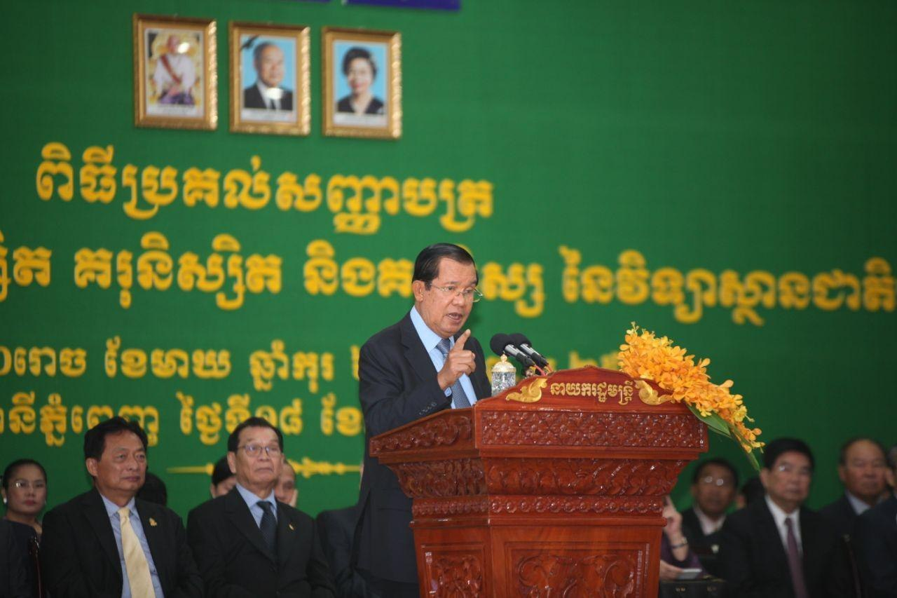 PM Hun Sen: Fake News, Reports of Cambodian Student Dying from COVID-19