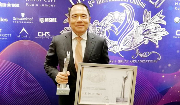 Ly Thuch Praises Malaysian Businessmen for Helping Rebuild the Kingdom
