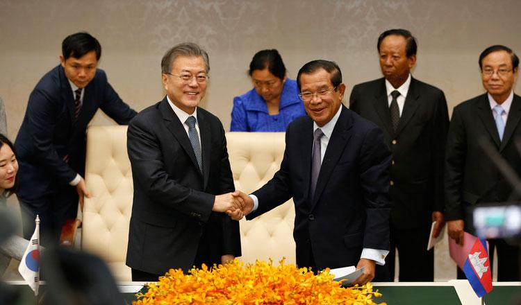 PM to Attend Universal Peace Federation World Summit