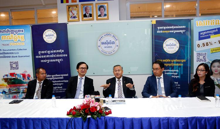 Acleda IPO Sets Sights for Korean Investors