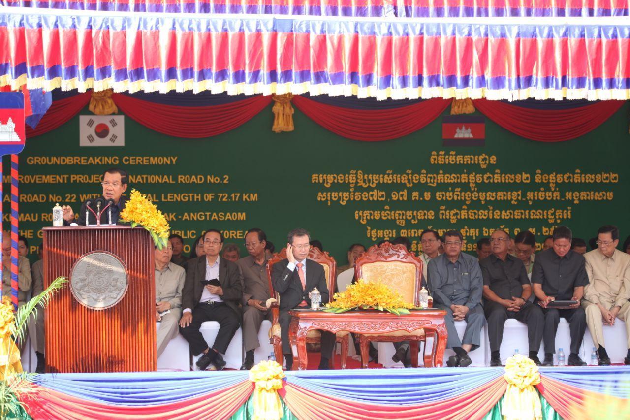 Cambodian PM Says Extreme Measures Against Novel Coronavirus Spark Discrimination, Panic