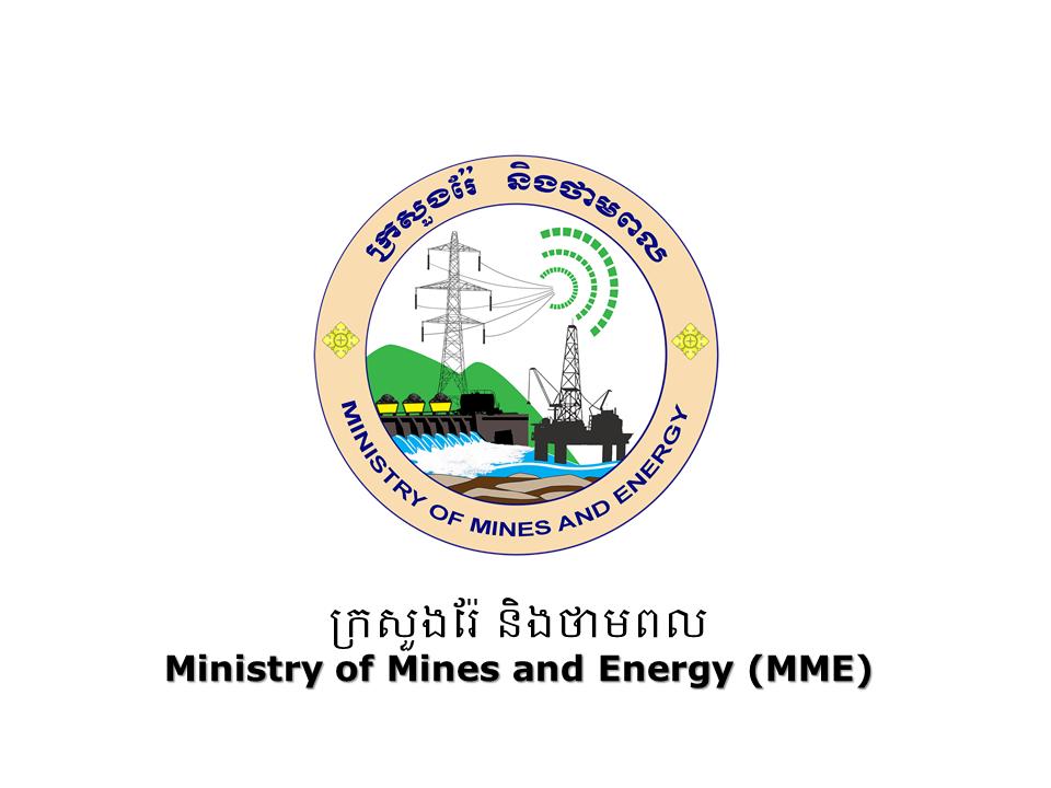 Mine exploration licences open for public bidding