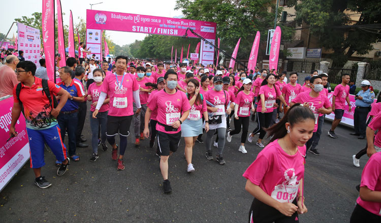 Inaugural Women's Run Draws More Than 2k Participants