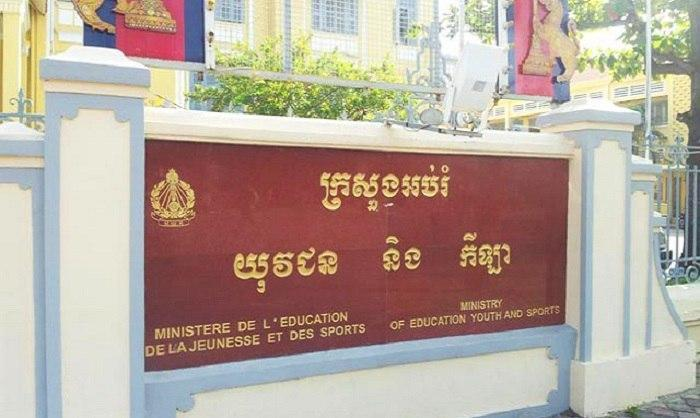 All Schools and Universities in Cambodia Shut Down to Prevent Covid-19