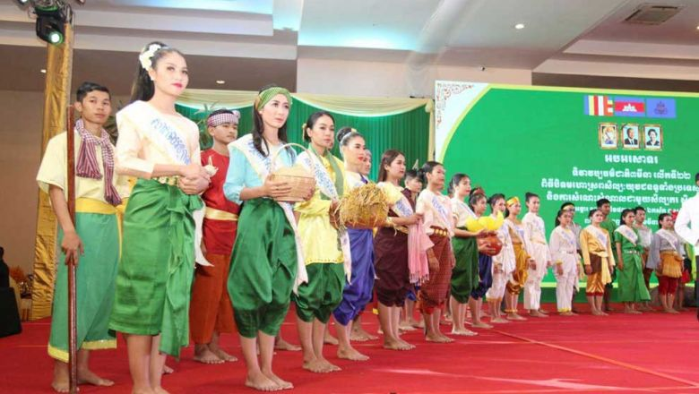 Ministry Urges Education Over Khmer Royal Dance