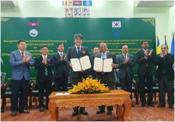 Korea Energy Agency Promoting Solar Bikes in Cambodia