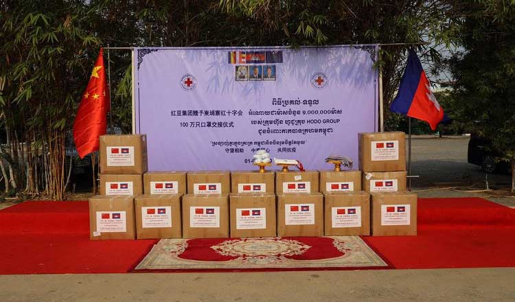 First Shipment of Face Masks Donated by HOdo Group, Developers of the SSEZ Arrives in Cambodia