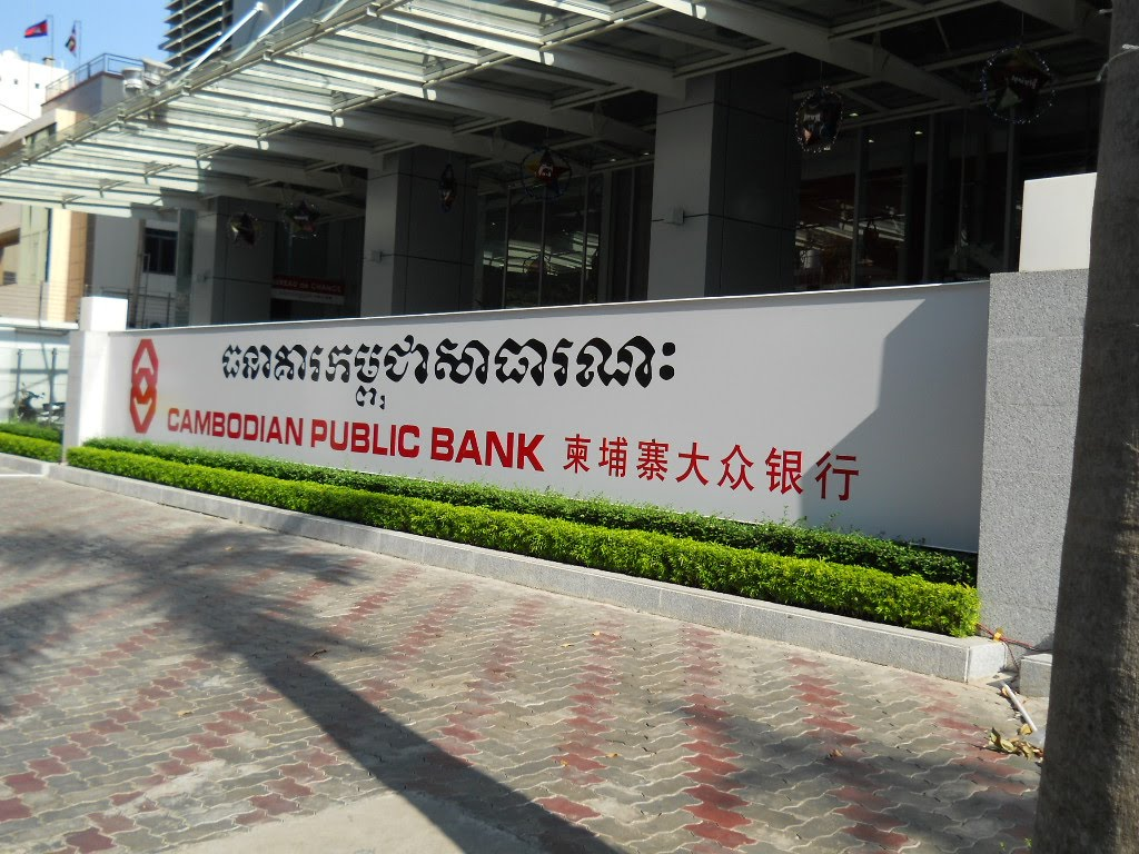 Campu Bank Gives Loan Relief for Clients