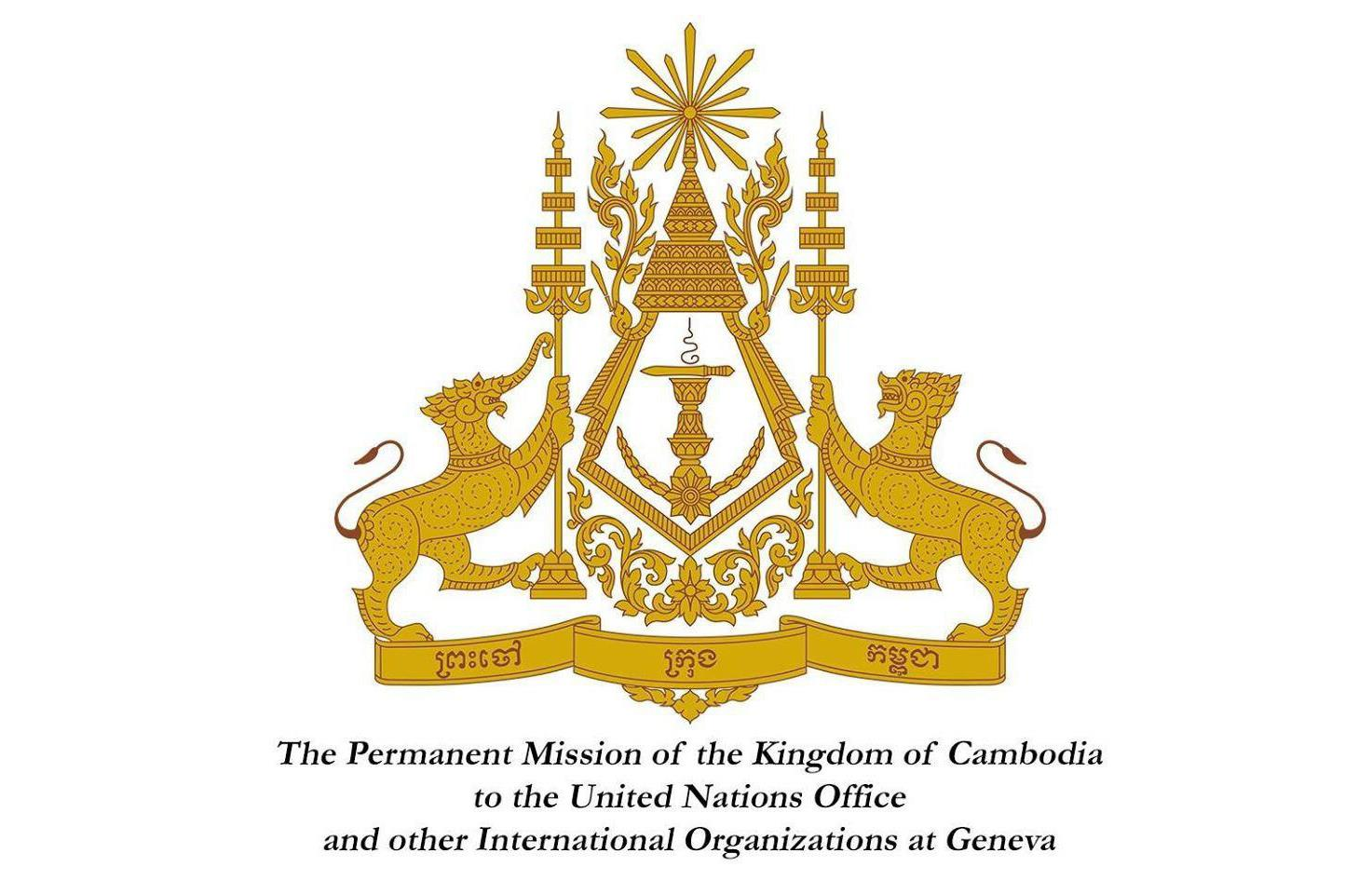 Cambodia Reacts to Office of High Commissioner for Human Rights' Views on the Kingdom's Draft Law on the Management of the Nation in State of Emergency