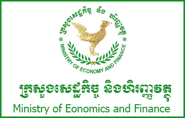 Cambodia to Generate Revenue of 18% of GDP for 2021