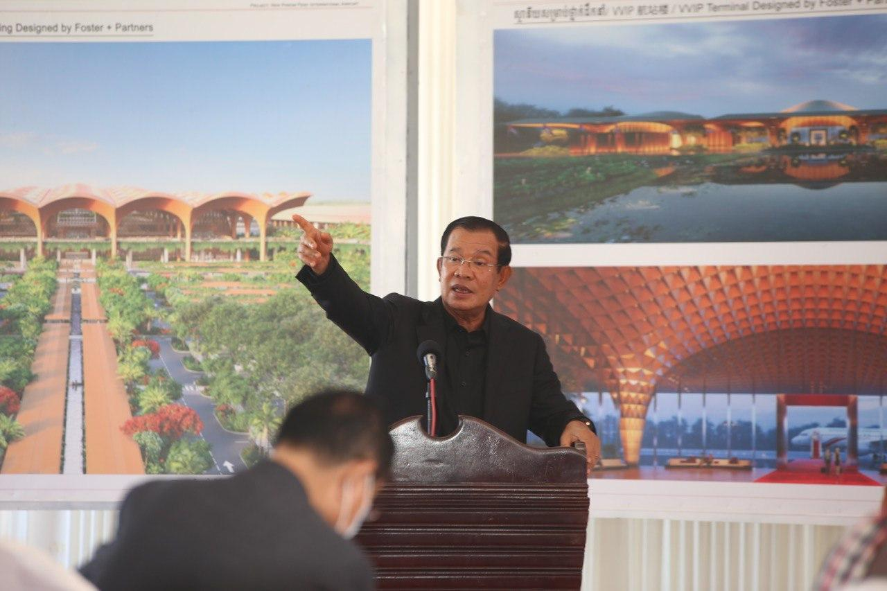 PM Hun Sen: New Phnom Penh Int'l Airport will be ready by 2023