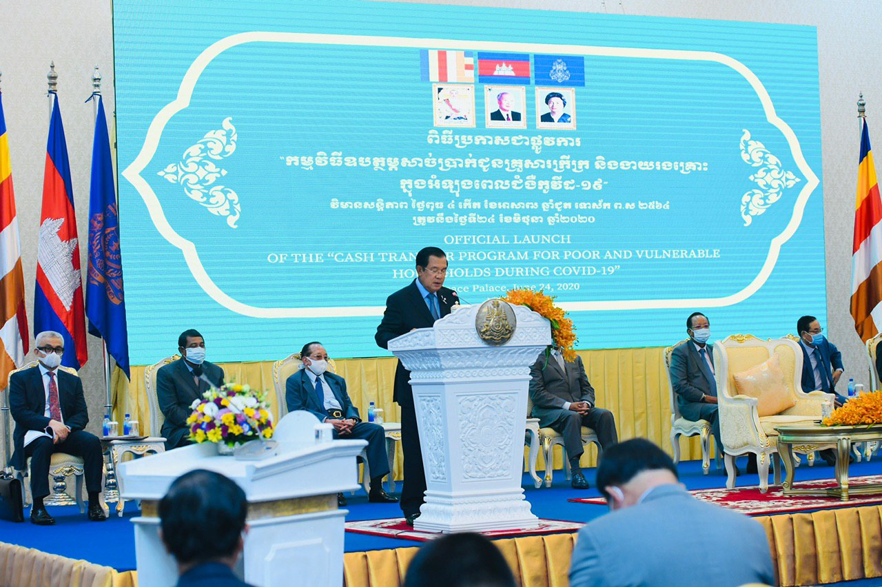 Social Assistance to Help COVID-19 Hit Poor People Launched