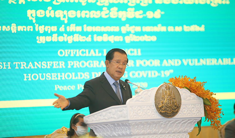 Support for due process: PM backs collateral seizures to recover loans