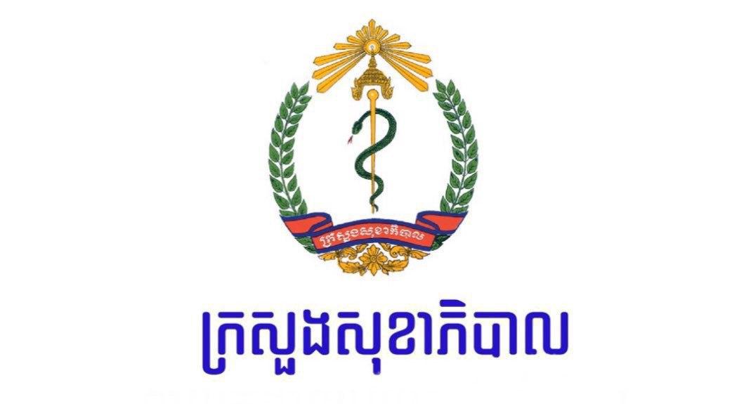 Cambodia found a new imported Covid-19 case from Saudi Arabia