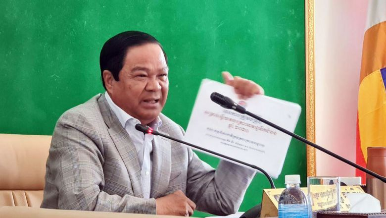 Government prepared for floods amid rainy season