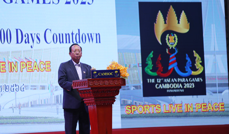 32nd SEA Games countdown kicks off with 'spectacular ceremony'