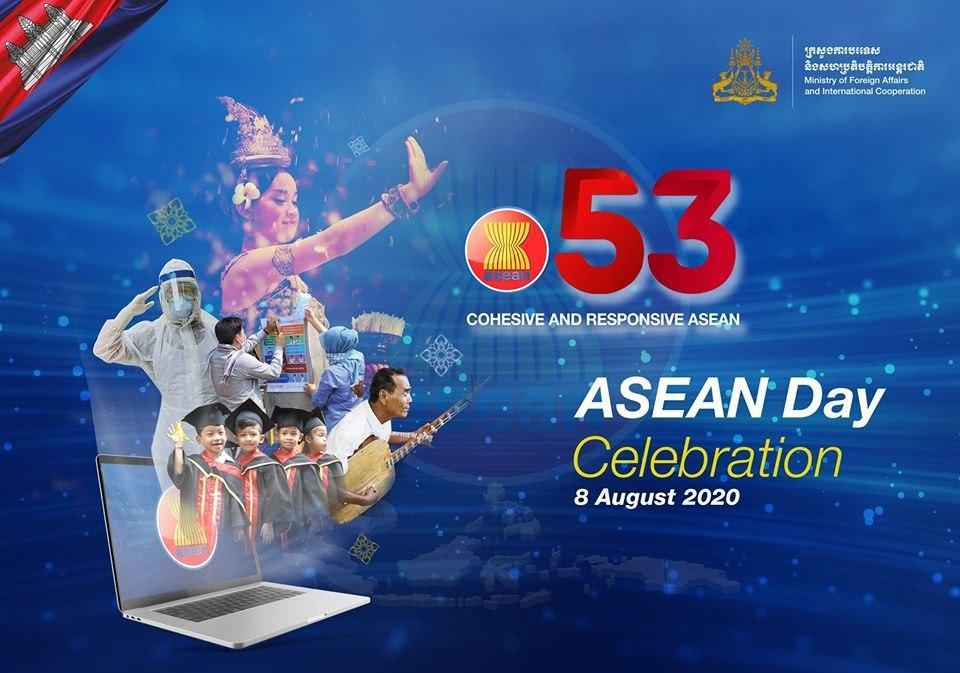 Cambodia Highlights ASEAN's Achievements In Past 53 Years