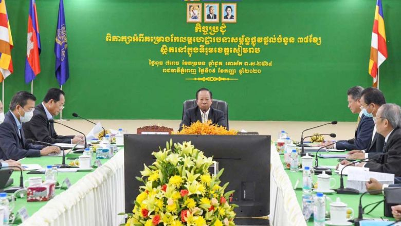 Siem Reap major road project to be completed by 2022