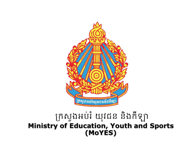 Ministry to Recruit More Primary and High School Teachers