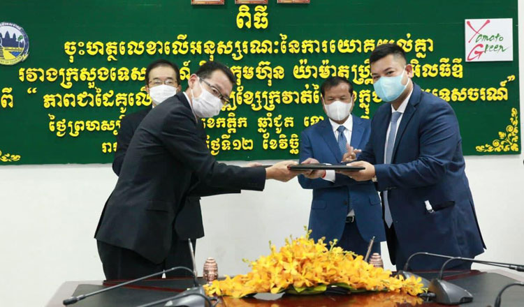 Agreement to boost green-belt tourism signed