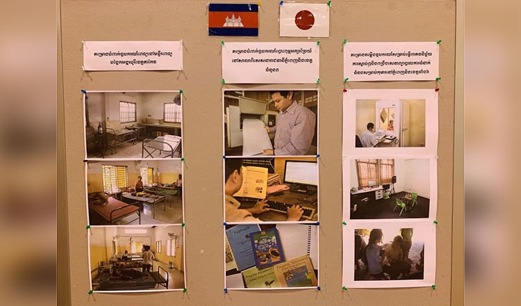 Japan's provides aid to install medical, braille, and hearing diagnostic equipment in Cambodia