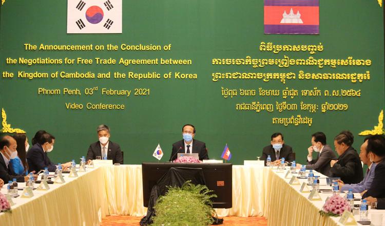 Cambodia, South Korea To Sign Bilateral FTA Next Week
