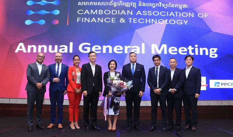 Fintech association outlines goals at its first annual meeting
