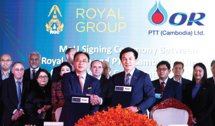 Top investor and developer signs tie to develop new consumer services