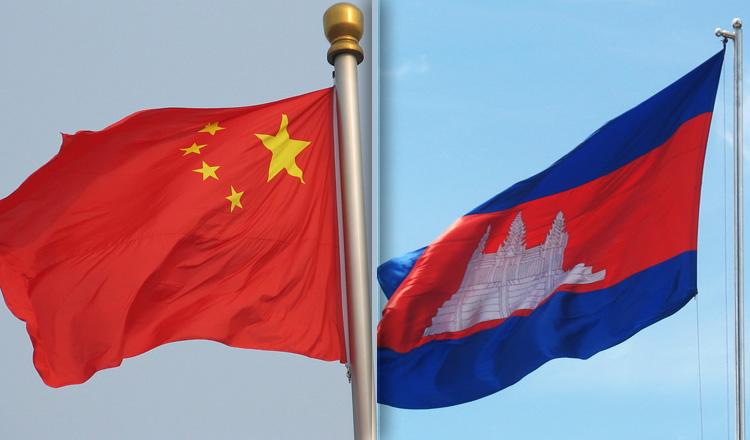 2020 bilateral trade with China reaches $8.2 billion