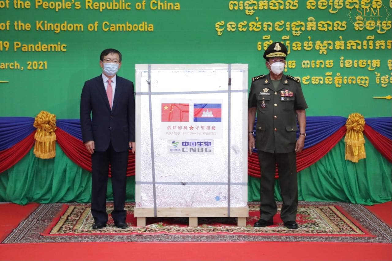 Cambodia Receives 700k More Doses of China-Donated Sinopharm Vaccine