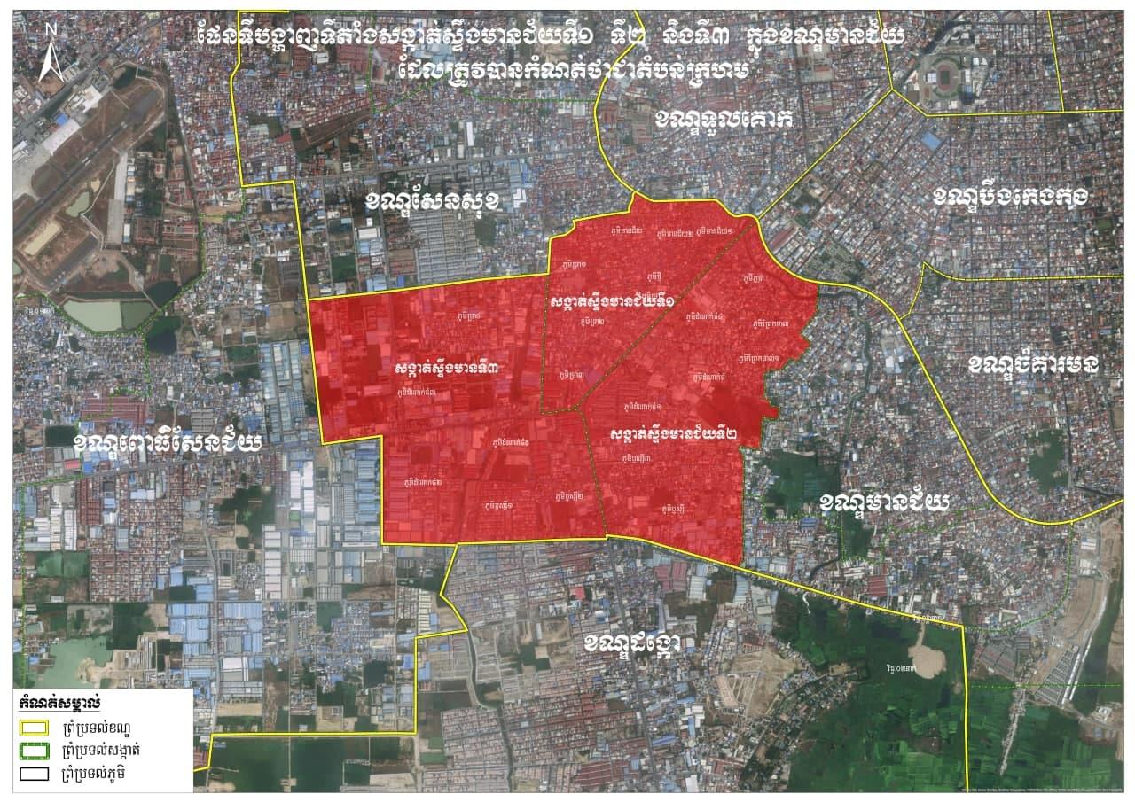 """Capital Administration Issues Phnom Penh """"Red Zone"""" Maps"""