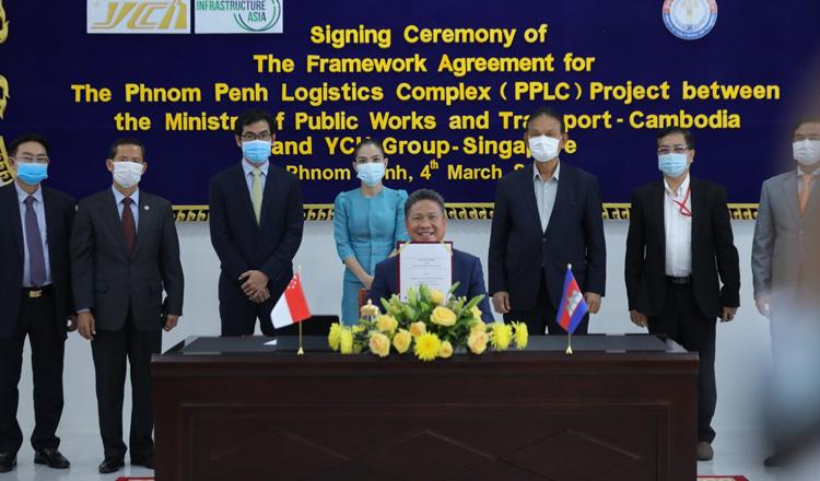 Phnom Penh Logistics Complex plans press forward