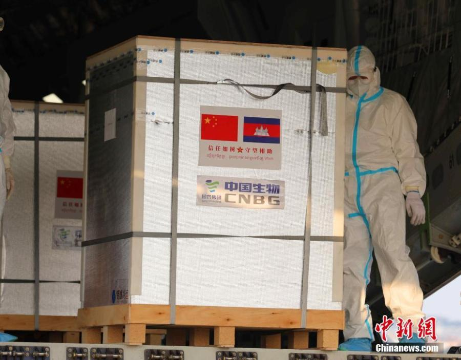 Another 400k Doses of Sinopharm Covid-19 Vaccines to Arrive in Cambodia Tomorrow