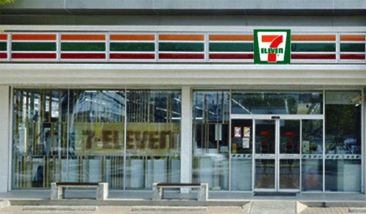 Phnom Penh's First 7-Eleven Advertises Job Vacancies