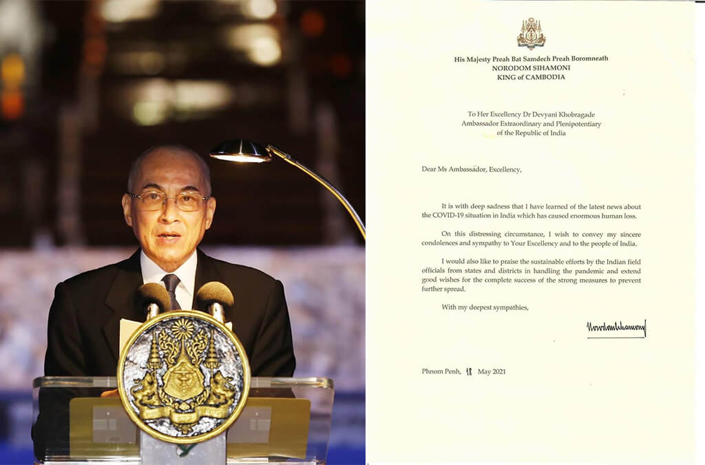 His Majesty the King sends condolence message to the people of India