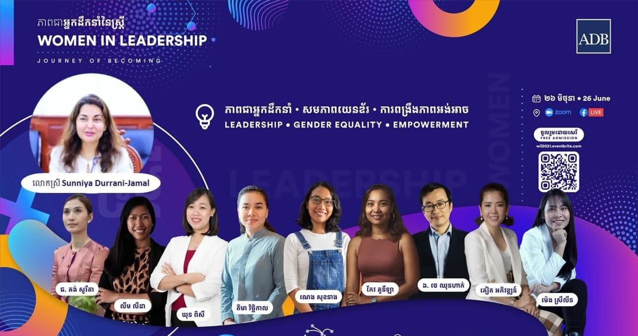 """ADB to Host Ignite Talks """"Women In Leadership: The Journey Of Becoming"""" This Weekend"""