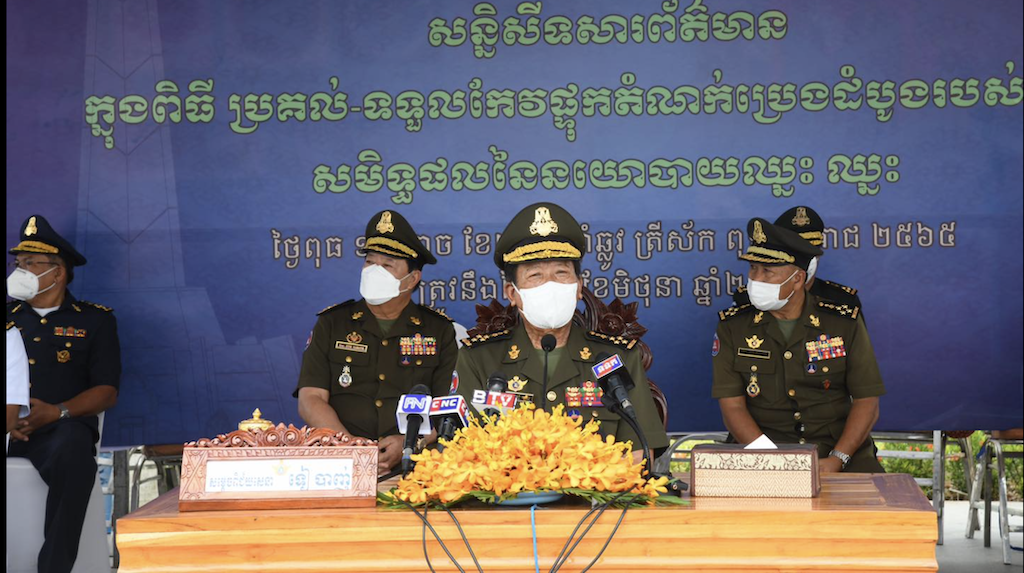 Defence Minister: No Chinese Military Bases in Cambodia