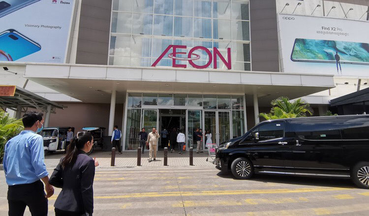 Aeon Mall 1 expansion announced to upscale and upsize capacity