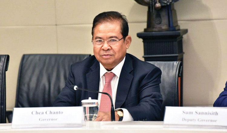 NBC: Cambodia has sufficient reserves