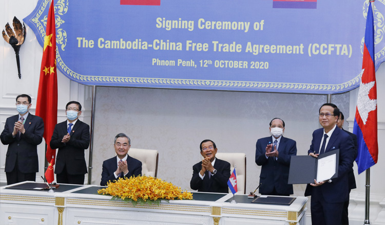 Legislature Approves Cambodia-China FTA