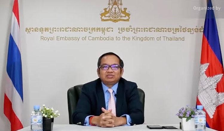 Thailand and Cambodia discuss combined digital development