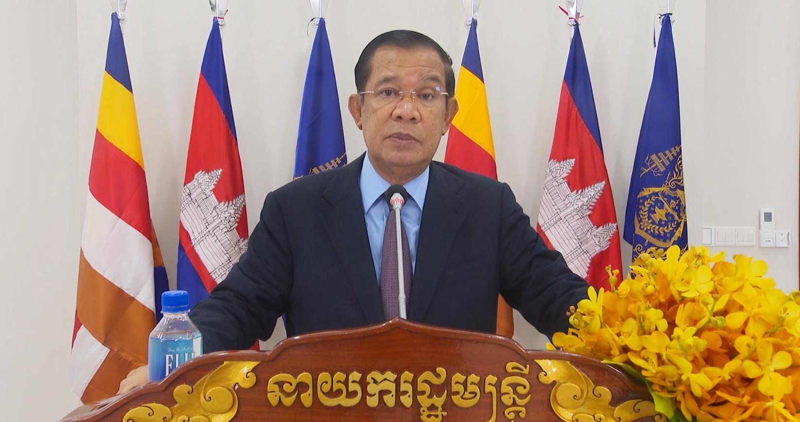 PM Hun Sen's Full Remarks at the General Debate of the 76th UNGA