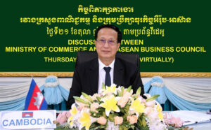 EU-ABC Pledges to Boost Investment and Business Cooperation with Cambodia