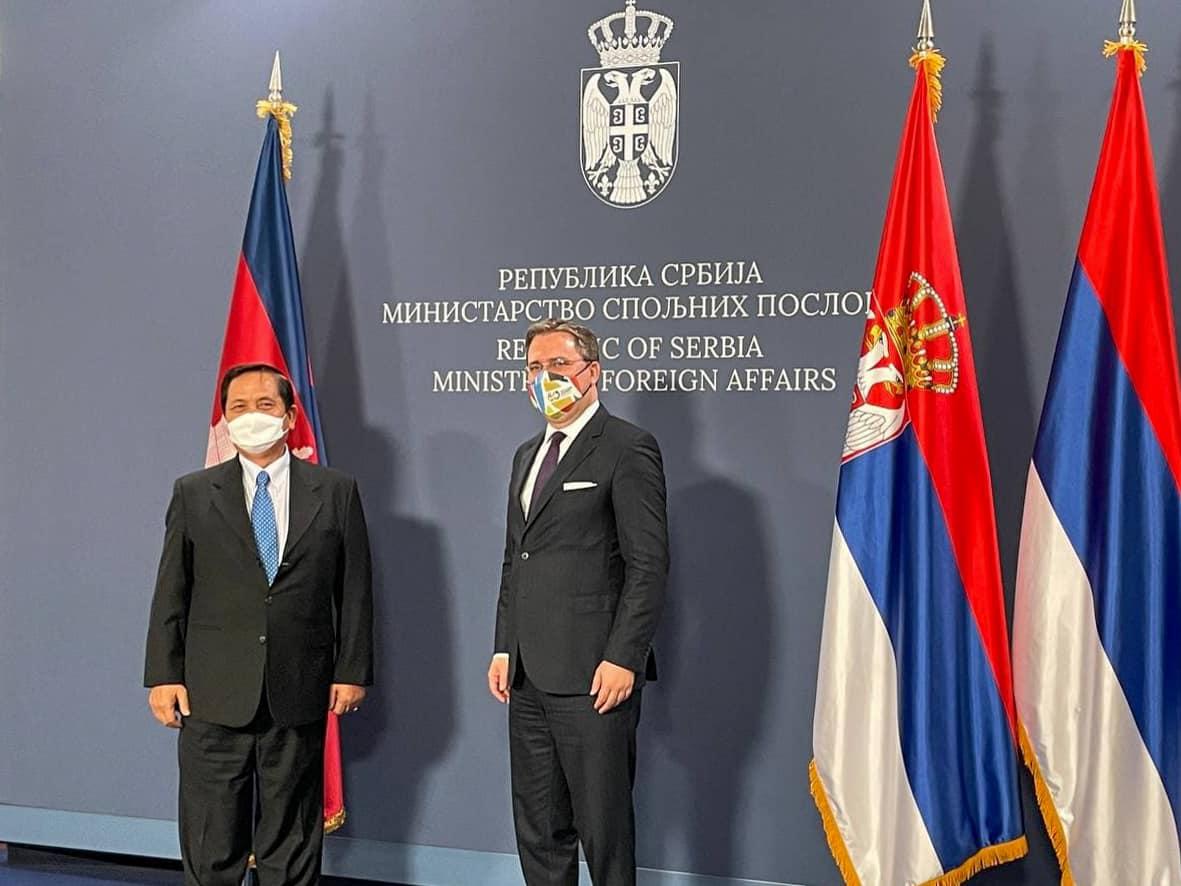 Cambodia, Serbia Pledge To Strengthen Cooperation