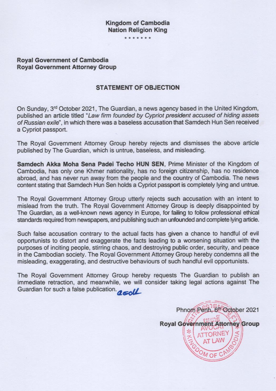 Cambodia Government Lawyer Dismisses The Guardian's False Publication on PM Hun Sen's Cypriot Passport